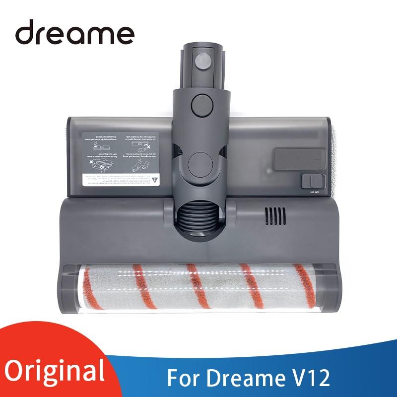 Dreame V12 يده مكنسة كهربائية لاسلكية استبدال أجزاء الكلمة فرشاة رئيس الأرض فرشاة قطع غيار خزان المياه الملحقات