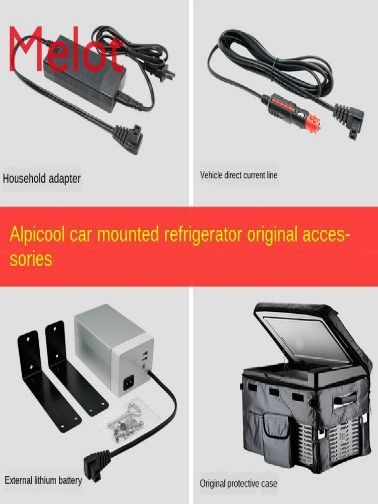 Parts Dual Use in Car and Home Power Cord Adapter 12V Lithium Battery Car Refrigerator Protective Case Protective Cover enlarge