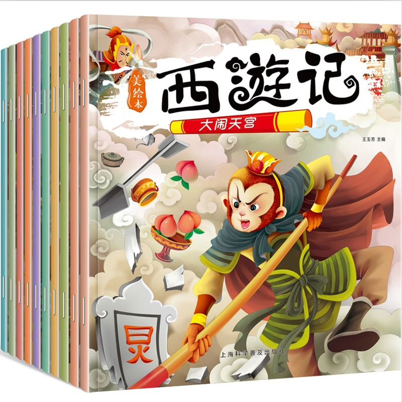 10pcs/set Picture Story Books Famous Journey To The West Kids Colouring Phonics Chinese Learning Child Educational Bedtime Story