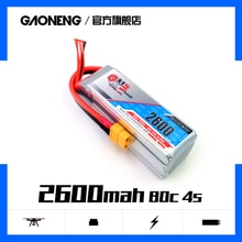 Gaoneng GNB 2600mAh 4S 14.8V 80C/160C Lipo Battery XT60 Plug for RC Car RC Boat RC Helicopter Airpla