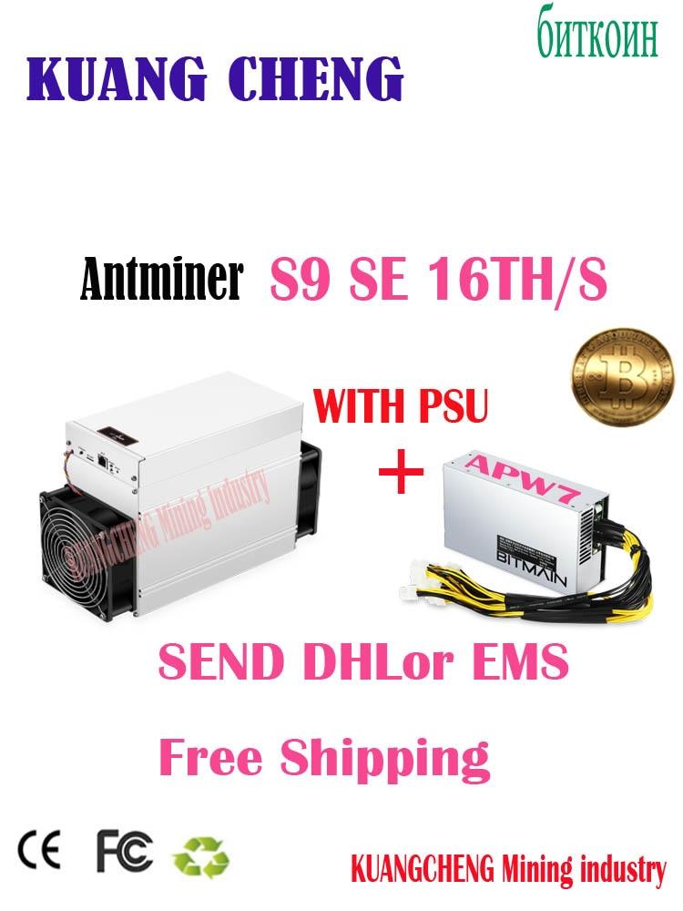 مستعمل AntMiner S9SE 16TH/S مع PSU apw BCH BTC Miner أفضل من 13.5t 14t S9j 14.5t S9k S15 S17 T15 T17 WhatsMiner M3 T1