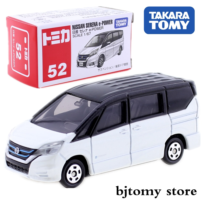 TOMICA No. 52 NISSAN SERENA E-POWER Scale 1:67 Japan Takara Tomy EV CAR Diecast Metal Toy Vehicle Model Collection New Pop