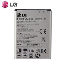 Lampe originale LG G2 mini Batterie POUR LG G2mini D618 D620 D620R D620K D410 D315 F70 Bateria BL-59UH 2440mAh BL59UH