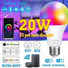 RGB Lampada Inteligente LED Bulb Spot Light RGBW 20w WIFI/IR Remote Control Dimmable Smart Bulbs Alexa Google Assistant