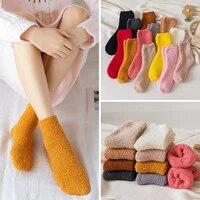 breathable floor socks short mid calf length soft comfortable coral velvet socks hosiery candy color coral fleece womens socks
