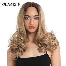 Благородный синтетический парик фронта шнурка для черных женщин модный парик фронта шнурка синтетические волосы волна 20 дюймов Омбре светлые волосы синтетический парик