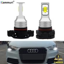 KAMMURI-phare arrière H16 5202 PS19W   Sans erreur, blanc, 2008 PS19W, Audi A3 8P Sportback, 2003 + 2013