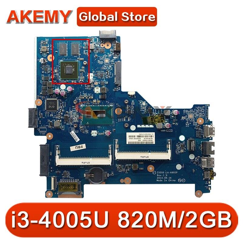 الأصلي ل HP 15-R اللوحة الأم للكمبيوتر المحمول مع SR1EK i3-4005U 820 متر/2 جيجابايت GPU DDR3L ZSO50 LA-A992P MB 100% اختبار سريع السفينة