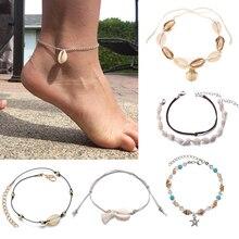 Fashion Bohemian Shell Pendant Rope Chain Handmade Anklets For Women Adjustable Multilayer Foot Leg Boho Ankle Bracelet