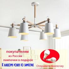Lámpara de araña moderna para sala de estar, Bombilla E27 de madera y hierro, iluminación LED de techo E27 para dormitorio y comedor