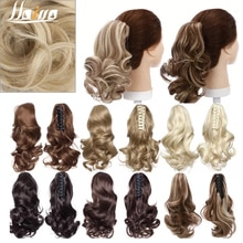 """HAIRRO 12"""" Short Wavy Ponytail Hair Extensions Claw Clip On Ponytail Hair Extension Synthetic Ponytail Extension Hair For Women"""