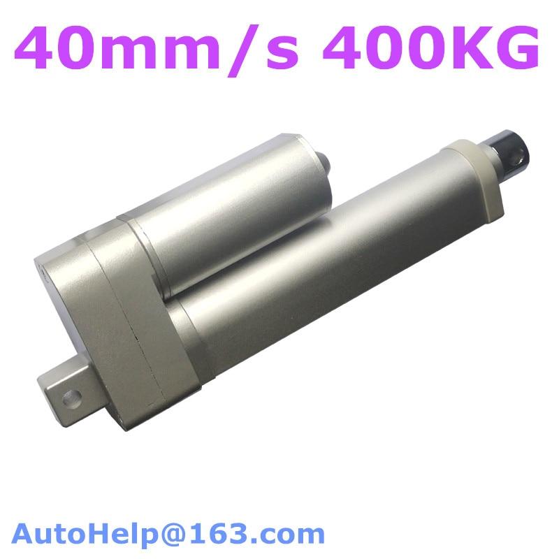 خطي المحرك قابل للتعديل 350 مللي متر 400 مللي متر 450 مللي متر 500 مللي متر 550 مللي متر السكتة الدماغية 40 مللي متر/ثانية سرعة 4000N 400 كجم 880LBS تحميل