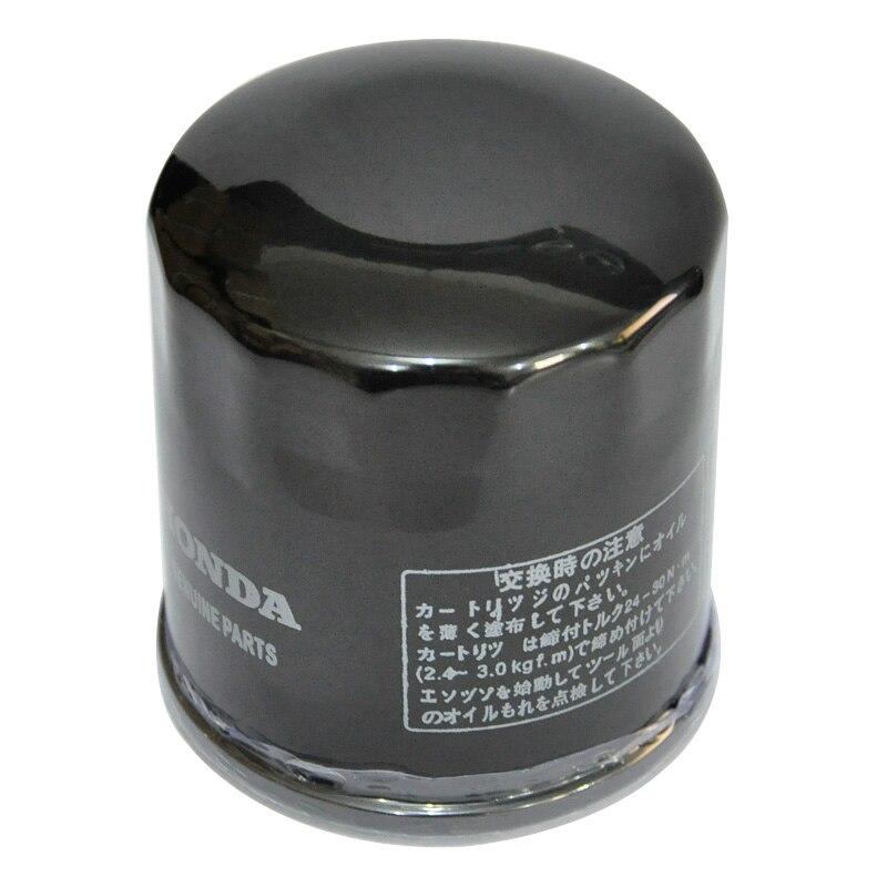 Filtro de aceite para motocicleta para Honda CB400 Super Four CBR400 NT400 RVF400 VLX400 VFR400 R VFR400R CB500 CBF500 CB600 Hornet cbr600