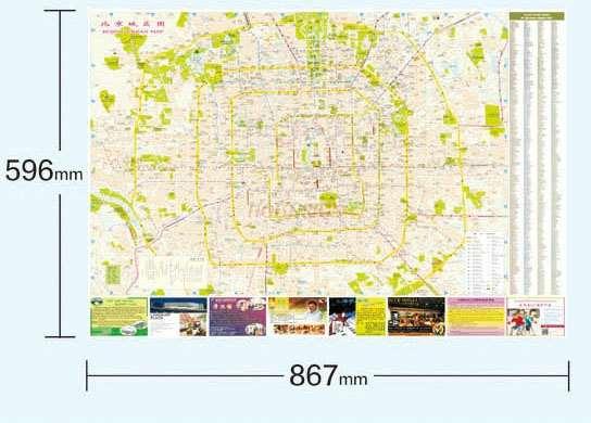 Пекинская Дорожная Карта путешествий, Пекинские туристические достопримечательности, Отличный бизнес-район