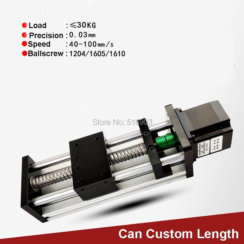 Envío Gratis 50mm 100mm de carrera efectiva 1204, 1605, 1610, 12mm 16mm Ballscrew riel lineal de guía de movimiento mesa de módulos CNC + Nema23 Motor