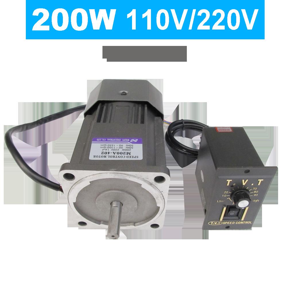 محرك كهربائي متغير 200 وات ، 110 فولت تيار متردد ، 220 فولت ، وحدة تحكم في سرعة المحرك التعريفي ، CW CCW ، 1350 دورة في الدقيقة ، مستخرج العسل