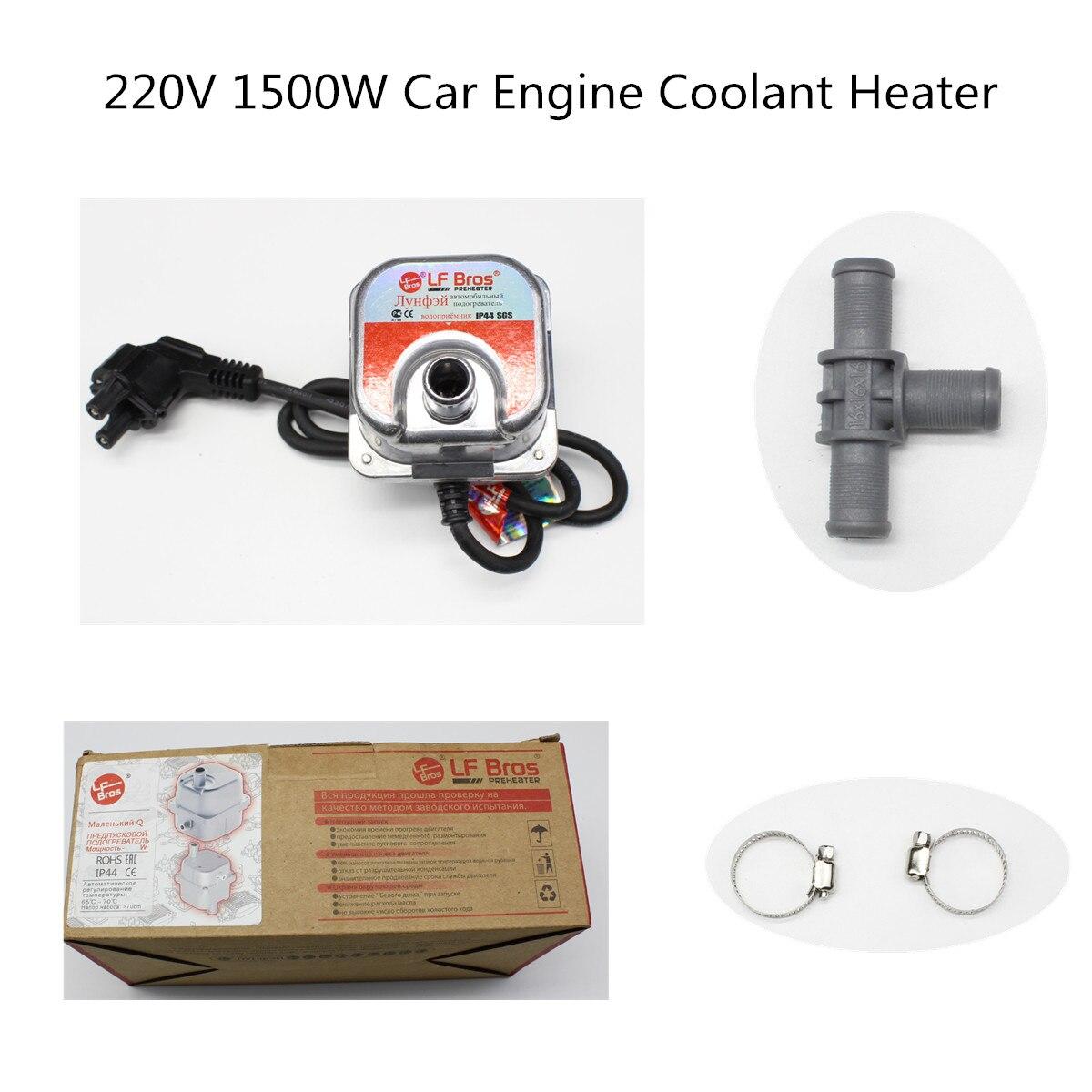 Calentador de coche de alta potencia 220 V EU electric 1500 W, precalentador de estacionamiento para Motor webasto, calentador de agua para Motor diesel de gasolina, calefacción de coche