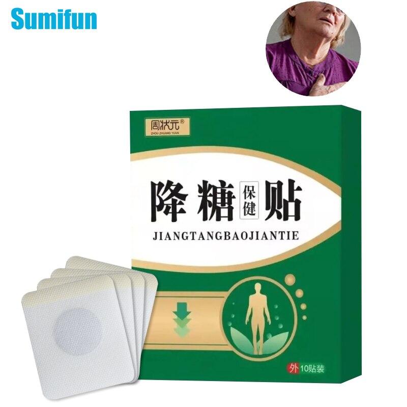 10pcs/box Diabetic Patches Natural Herbal Cure Diabetes Hypoglycemic Blood Glucose Blood Sugar Balance Medical Diabetes Plaste