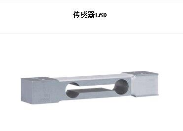 مستشعر الوزن AVIC L6D ، دقة عالية ، مقياس إلكتروني 2.5/3/5/6/8/10/15/20/25