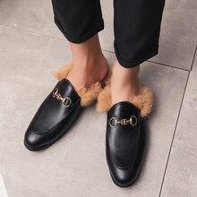 New Winter Men Shoes Brand Multiple Styles Indoor Footwear Designer Men Casual Unisex Shoes Graphic