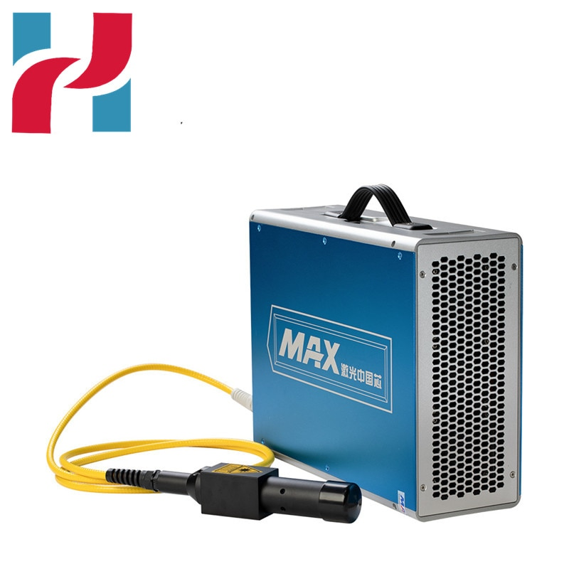 MAX Q-switched Pulse Fiber Laser Source 20W-50W 1064nm High Quality Laser Module for DIY Laser Marking Machine