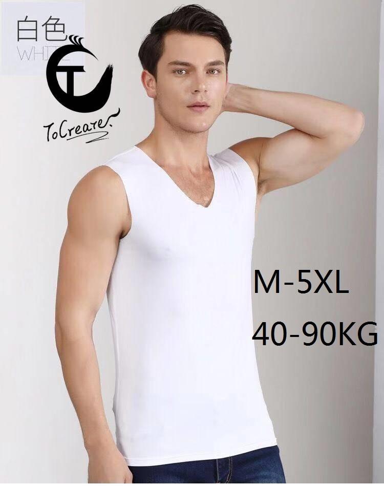 2020 Men's Seamless Bouncy Tank Top Sexy Comfortable Vest Undershirt Sleeveless Vest 3PCS