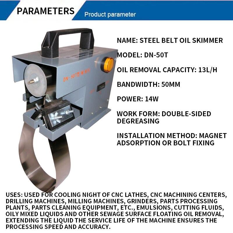 Oil Removal Capacity 13L/H Mini Oil Skimmer Steel Belt Oil Scraper Floating Oil Removal Machine Belt Oil-water Separator