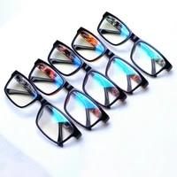 computer multifocal progressive reading glasses men women near and dual use anti blue light automatic adjustment eyewear