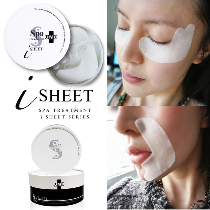 Оригинальная японская спа-маска для ухода за глазами, эластичная маска для кожи вокруг глаз, 60 шт., сыворотка для лица, против старения, для удаления морщин, тонкие линии, 110 мл