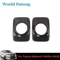 car interior abs carbon fiber texture roof reading light frame cover trim 2pcs for toyota alphard vellfire ah30 2016 2019