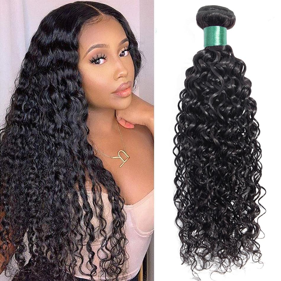 MISS LISA-وصلات شعر بيرو ، شعر بشري مموج ، لون طبيعي ، 28 30 بوصة