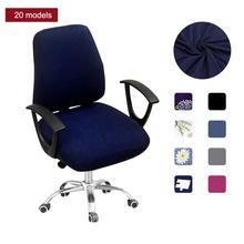 Meijuner-housses de chaise dordinateur MJ046   Housse universelle, noir et bleu, housse de siège de bureau avec fente en Spandex, Anti-poussière, pour fauteuil MJ046