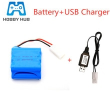 8.4v 1400mAh NiCD Battery + Charger For Rc toys Cars Tanks Robots Gun Boats Parts AA Ni-CD 8.4v Rech