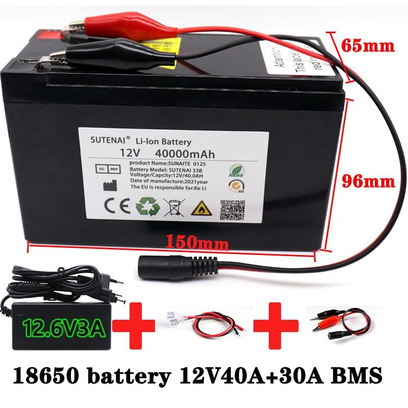 جديد 12 فولت 40Ah 18650 بطارية ليثيوم 3S6P المدمج في عالية الحالية 30A BMS للرشاشات ، مركبة كهربية batterie + 12.6 فولت شاحن