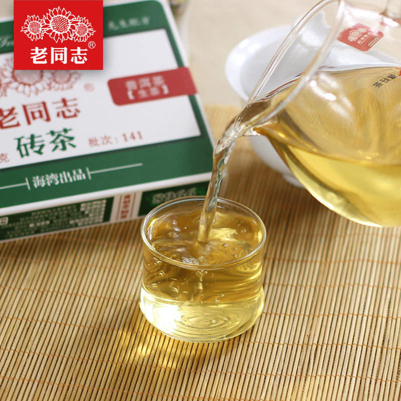 2014 Yunnan materias primas de Haiwan 9968 viejo camarada Puer té de ladrillo 250g Lao Tong Zhi Pu erh Cha Puer