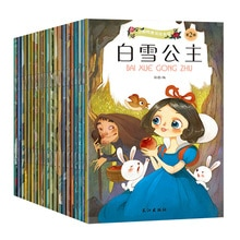 20 Volumes de lecture Parent-enfant livres dimages pour enfants chinois et anglais livres de contes bilingues au coucher contes de fées Anderse