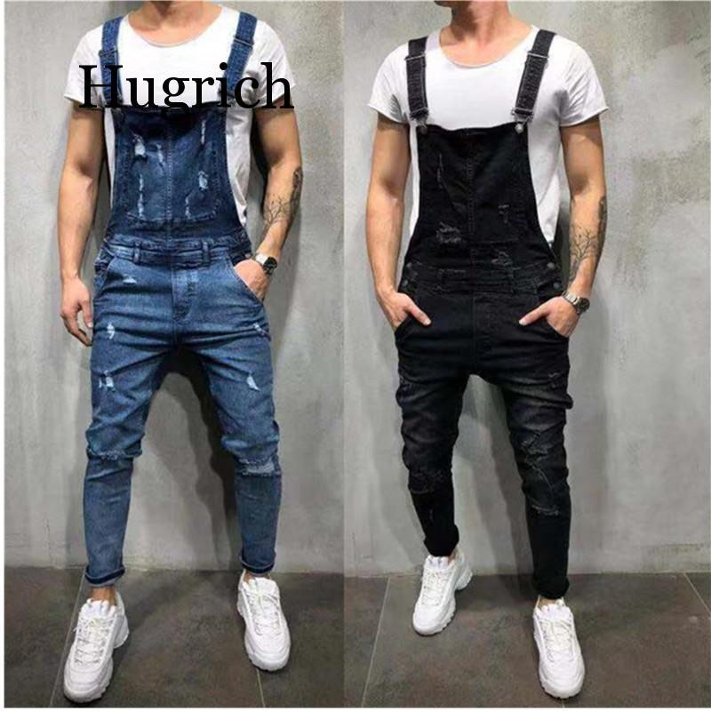 2020 Горячая новинка стильные рваные джинсовые комбинезоны Хай-стрит комбинезон из потертого денима комбинезон для мужчин брюки на подтяжка...