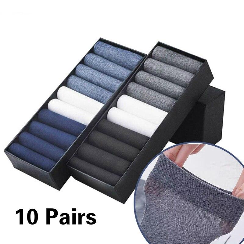 Носки мужские летние UTRA-THIN, крутые повседневные, дышащие, бамбуковые, крутые, ультра тонкие