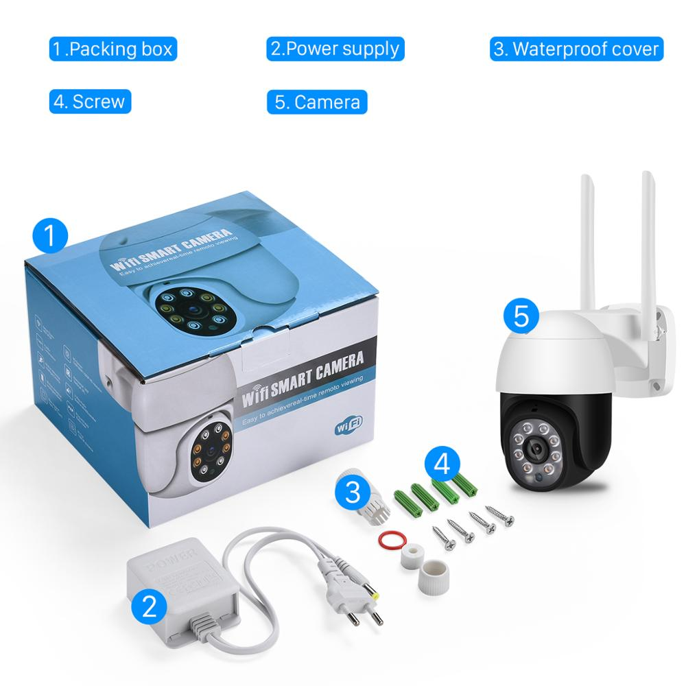 5MP 3MP HD PTZ Auto Tracking WiFi Camera Humanoid Detection IR Night Vision 2MP Surveillance Outdoor IP Camera With 2-Way Audio enlarge