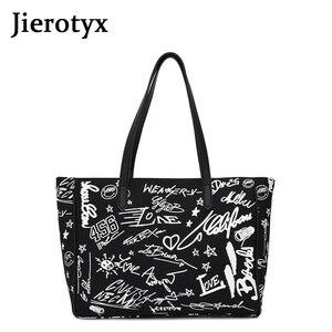 JIEROTYX High Quality Exquisite Fashion Handbags For Women Designer Gothic Print Shoulder Bag Messenger Handbags 2020 New