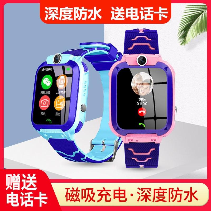 Reloj inteligente para estudiantes, para niños, para mujeres, para hombres, resistente al agua, posicionamiento para niños, escuela primaria, Shoo de foto para estudiantes