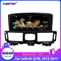 for infiniti q70l 2013 2017 car auto stereo player gps navigation system car radio tape recorder head unit multimedia player