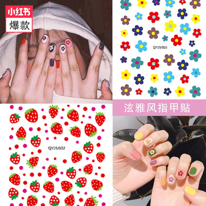 Cartoon Characters Plants Animals Forest Flowers Small Fresh 3D Nail Stickers Hyuna style nail patch waterproof