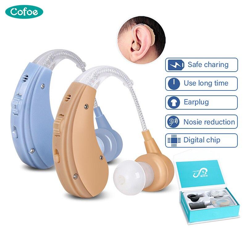 Cofoe audífonos BTE Digital Sordo-Ayuda inalámbrico audiencia amplificador Mini audiencia aparatos de ayuda para las personas de edad avanzada de la discapacidad