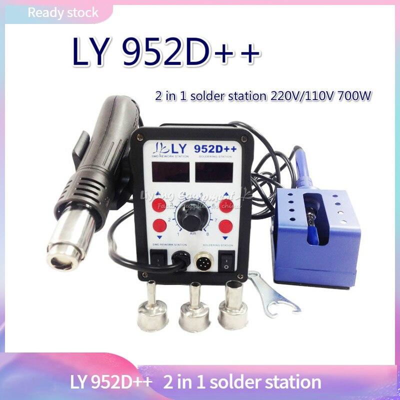 Smart LY 952D led محطة لحام 2 في 1 ، طاقة عالية ، 220 فولت/110 فولت ، 700 واط
