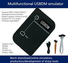 Émulateur BDM/USBDM/OSBDM 8/16/32/XS128