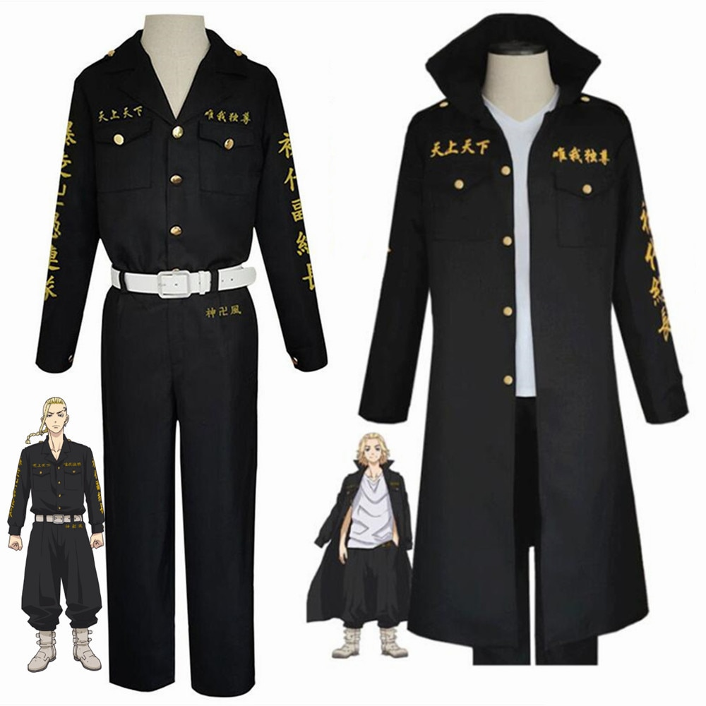 Костюм униформы черной команды из аниме «Токийский призрак», костюм для косплея для мальчиков, 2021