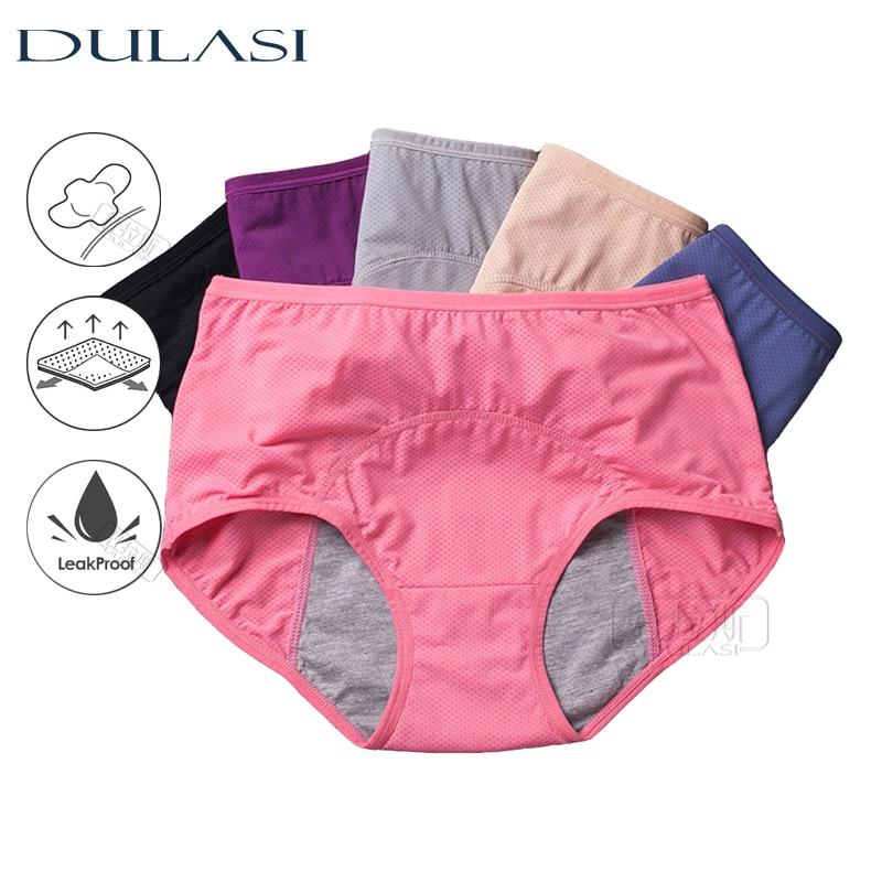 3pcs/Set Menstrual Panties Women Sexy Pants Leak Proof Incontinence Underwear Period Proof Briefs High Waist Female Dropshipping