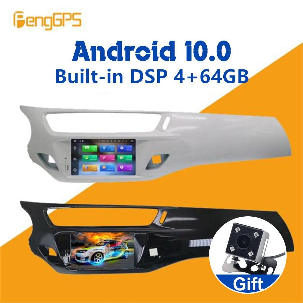 Radio con GPS para coche, reproductor Multimedia con Android, 2 din, DVD,...