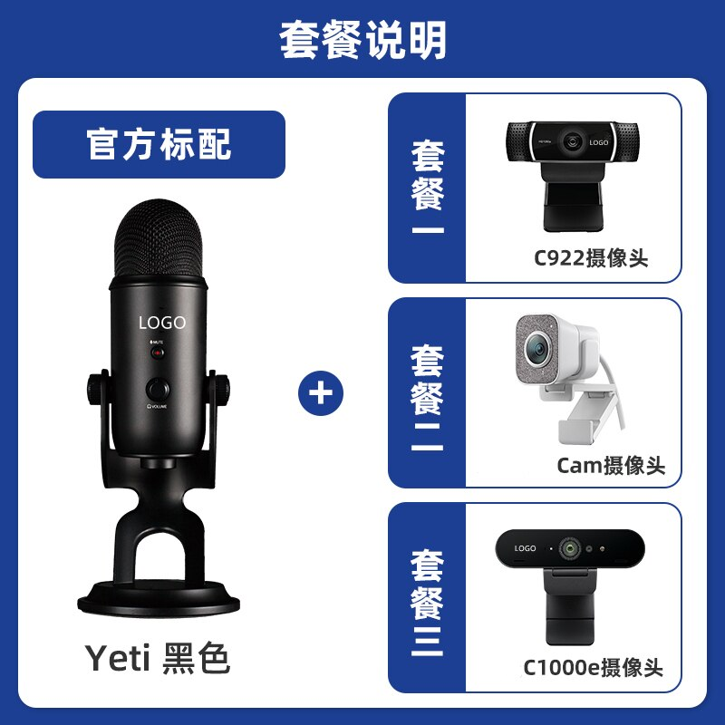 Yeti ميكروفون مكثف مي Xiuyin الحد من الضوضاء المهنية تسجيل لايف ميكروفون الكاريوكي USB الكمبيوتر